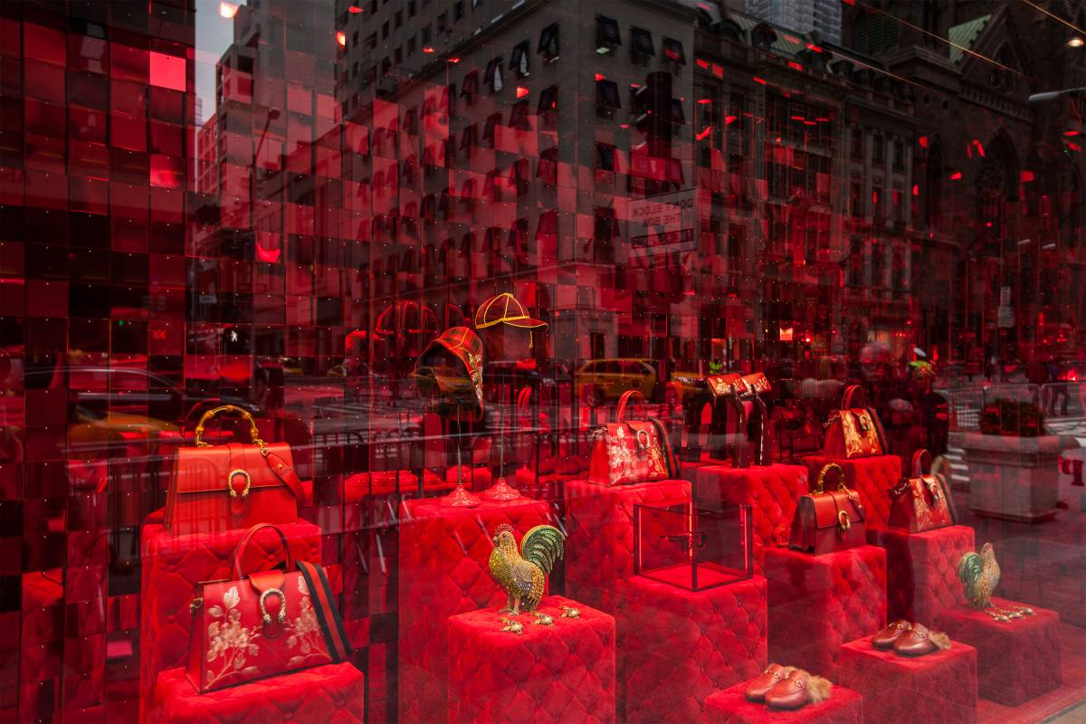 5f8369f984 Stores on Fifth Avenue | Shopping