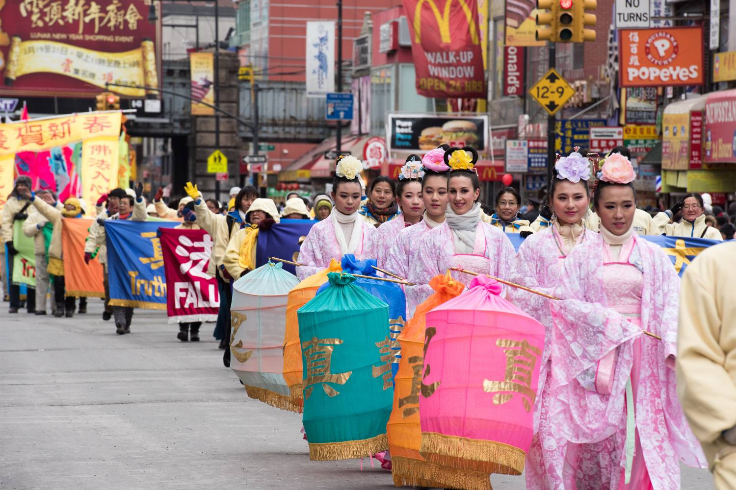 Image result for Flushing Lunar New Year Parade