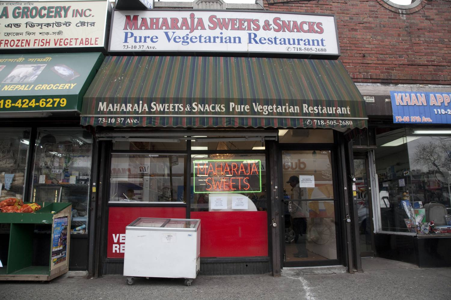 Maharaja Quality Sweets and Snacks, exterior