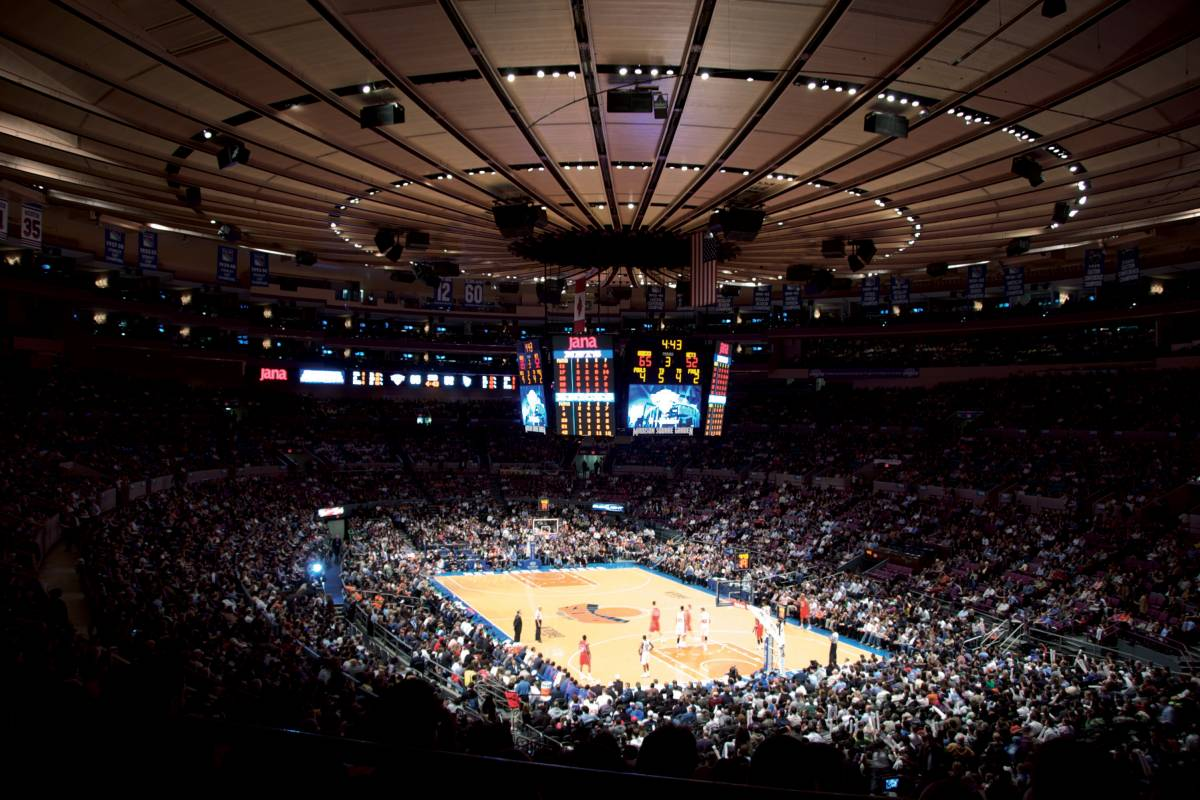 Madison Square Garden Manhattan Attractions